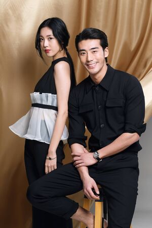 Fashion Young Lovers