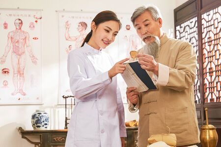 Old to young doctor of traditional Chinese medicine Chinese native medicine ingredient