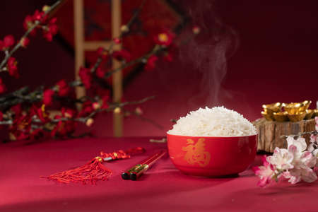Chinese traditional characteristics of hot rice