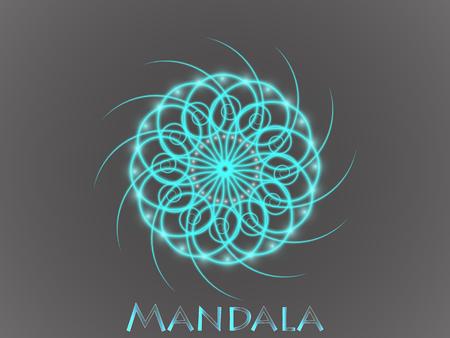 Mandala Ornament Pattern. Vettoriali