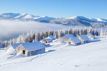 Winter camp for tourist with the harmonic mountain views Stock Photo