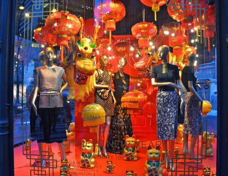 window display: Window display at Saks Fifth Avenue in NYC on February 17, 2015.