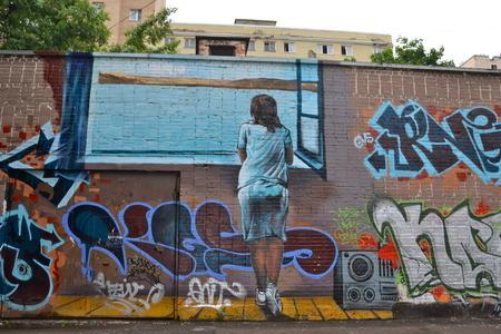 window graffiti: Graffiti wall background, Moscow, Russia