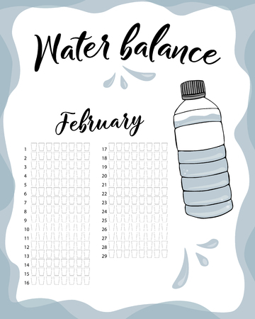 Water consumption per week and month February. Water balance vector calendar. Water monthly tracker.  イラスト・ベクター素材