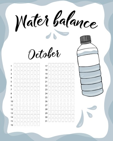 Water consumption per week and month October. Water balance vector calendar. Water monthly tracker.  イラスト・ベクター素材