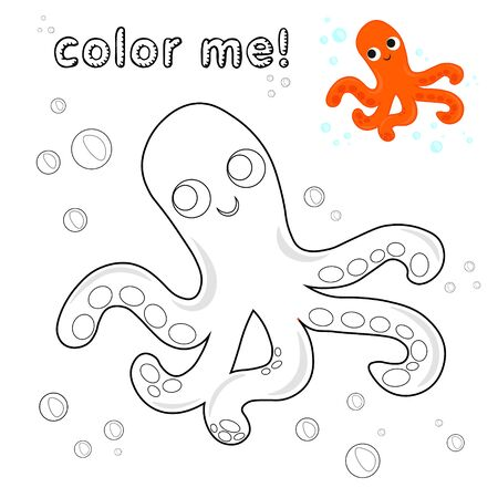 Game for kids. Outline octopus. Coloring page. Black and white octopus cartoon character. Vector illustration isolated on white background. marine animals coloring book.