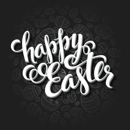 fond de texte: Carte de voeux de Pâques. typographie de vacances EPS 10