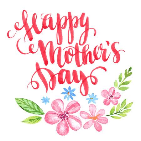 幸せな母の日。手描きのカード。ベクトル イラスト EPS 10