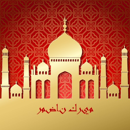 Ramadan greetings background. Ramadan Kareem.  Ilustração