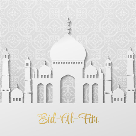 al: Eid Al Fitr. Eid Mubarak. Vector background EPS 10