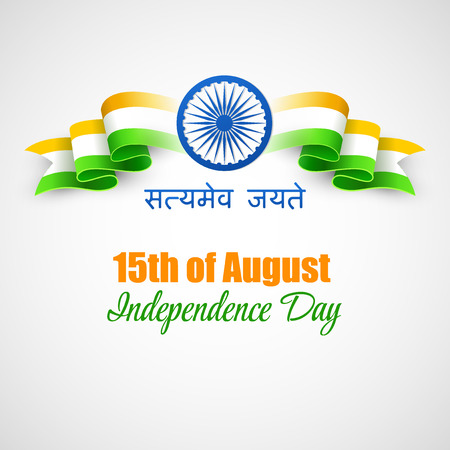 concept day: Creative Indian Independence Day concept Illustration