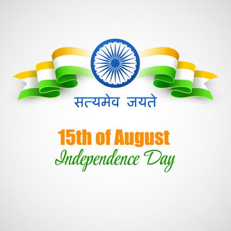 bandera de la india: Creativo concepto de Día de la Independencia de la India