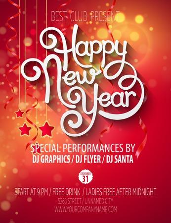 신년 파티 포스터 스톡 콘텐츠 - 44478842