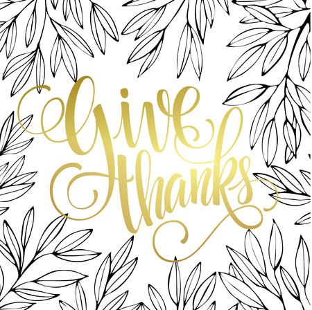 caes: Thanksgiving - gold glittering lettering design. Vector illustration