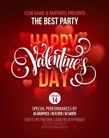 バレンタインの日の党のポスター デザイン。