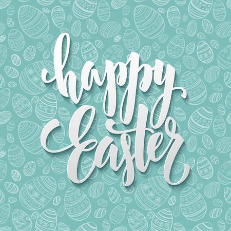 huevo caricatura: letras feliz del huevo de Pascua en el fondo sin fisuras. ilustraci�n vectorial EPS10