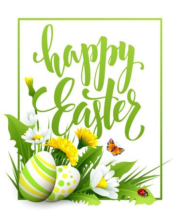 イースターのご挨拶。花の卵をレタリングします。ベクトル図 EPS10