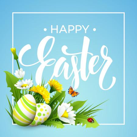 Easter greeting. Lettering Flower Egg. Vector illustration EPS10
