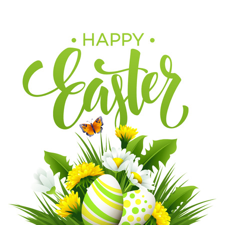 Easter greeting. Lettering Flower Egg. Vector illustration EPS10