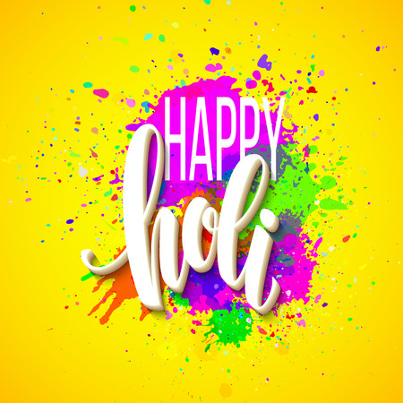 gulal: Happy Holi  festival of colors greeting background with  colorful Holi powder paint clouds and sample text. Vector illustration EPS10 Illustration