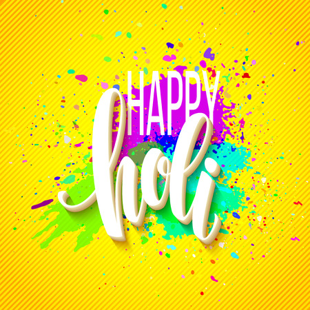 dhulandi: Happy Holi  festival of colors greeting background with  colorful Holi powder paint clouds and sample text. Vector illustration EPS10 Illustration