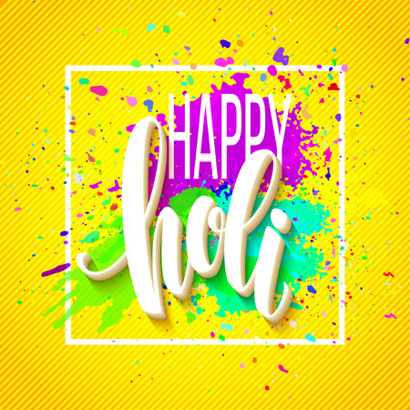 holi: Happy Holi  festival of colors greeting background with  colorful Holi powder paint clouds and sample text. Vector illustration EPS10 Illustration