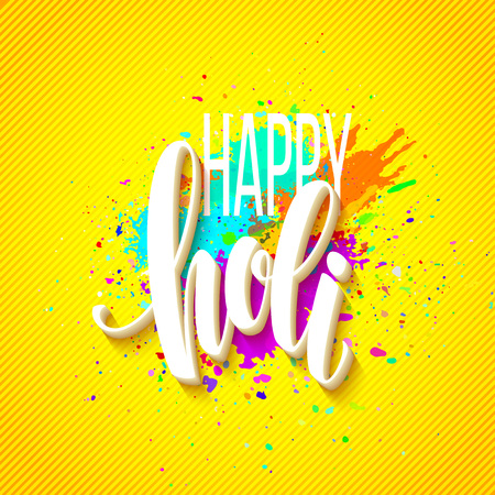festival people: Happy Holi  festival of colors greeting background with  colorful Holi powder paint clouds and sample text. Vector illustration EPS10 Illustration