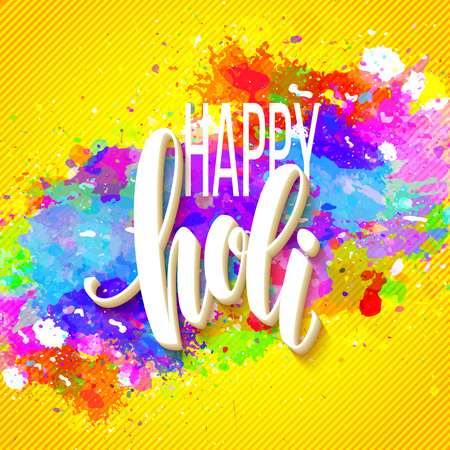 pichkari: Happy Holi  festival of colors greeting background with  colorful Holi powder paint clouds and sample text. Vector illustration EPS10 Illustration