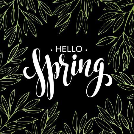 spring: Hello spring. Spring wreath.