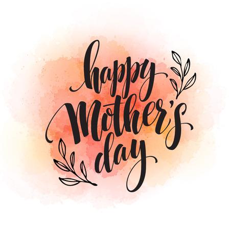 幸せな母の日手描きのレタリングのカード。 ベクトル イラスト EPS 10
