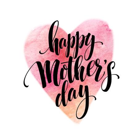 main lettrage décoratif dessiné jour de mères heureux de coeur de withwatercolor. Vector illustration EPS10