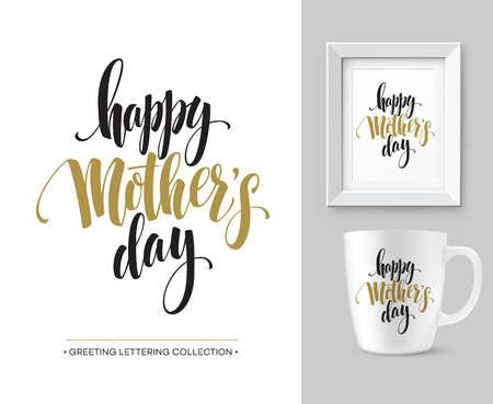 mother board: Mothers Day hand lettering collection. Mock-up design template. Vector illustration EPS10