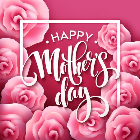 祝您母亲节快乐。母亲节贺卡与盛开的粉红色玫瑰花。传染媒介例证eps10