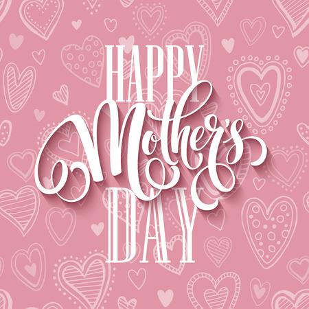 母親日レタリング カード ピンクのシームレスな背景と手書きのテキスト メッセージ。ベクトル図 EPS10