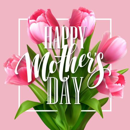 幸せな母の日の文字。母の日グリーティング カードで、チューリップの花の咲きます。ベクトル図 EPS10