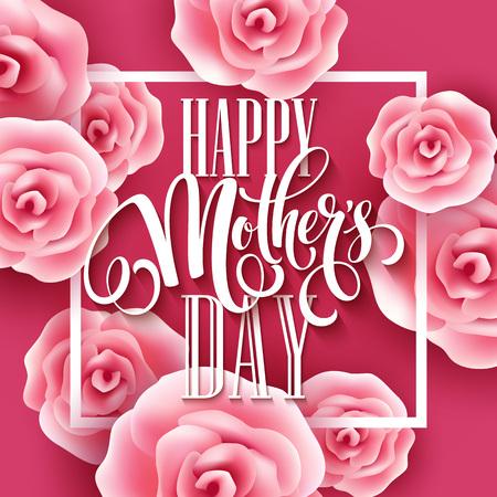 幸せな母の日の文字。母の日グリーティング カード ピンク ローズ花が咲きます。ベクトル図 EPS10  イラスト・ベクター素材