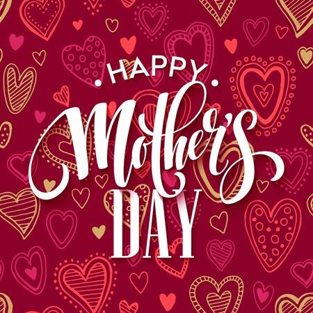 母親日レタリング カード redseamless の背景と手書きのテキスト メッセージ。ベクトル図 EPS10  イラスト・ベクター素材