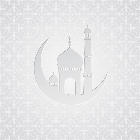 Ramadan groeten kaart achtergrond. Vector illustratie EPS10