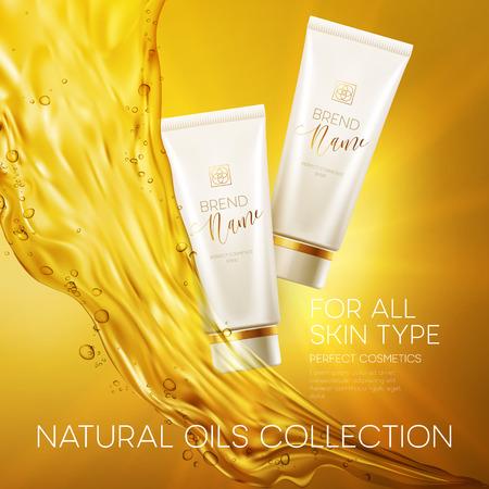 化粧品製品広告をデザインします。ベクトル図  イラスト・ベクター素材