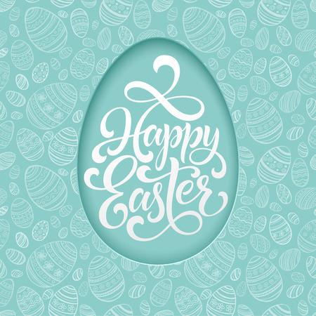 青のシームレスな卵背景に幸せなイースターのレタリング。ベクトル図