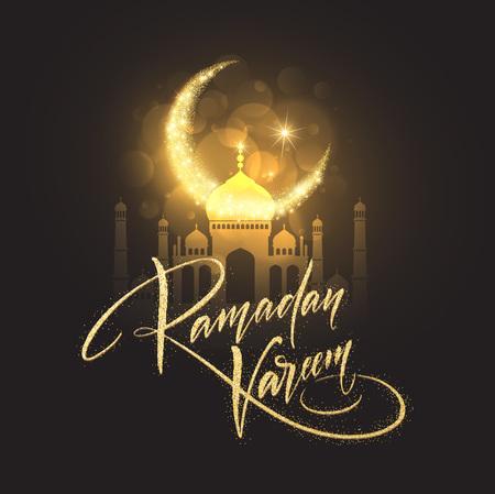 黄金の輝きによって作られた創造的なテキスト ラマダン カリームのグリーティング カード。ベクトル図  イラスト・ベクター素材