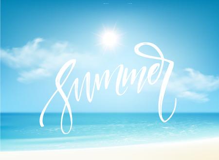 青い海の背景に組成をレタリング夏ブラシ。ベクトル図