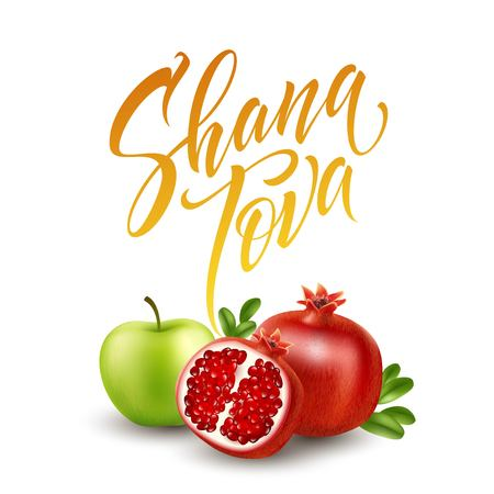 A greeting card with stylish lettering Shana Tova. Vector illustration
