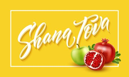 A greeting card with stylish lettering Shana Tova. Vector illustration Imagens - 83998586