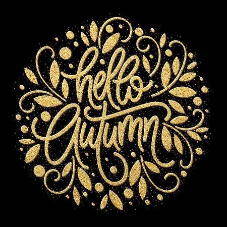 秋 - 黄金の輝きの色でライン葉模様の手描きベクトル タイポグラフィ。ベクトル図