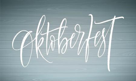 Oktoberfest in German Lettering vector illustration