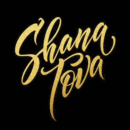 Carte de voeux de nouvel an juif de Rosh Hashanah. Texte Shana Tova. Fond d'or. Illustration vectorielle