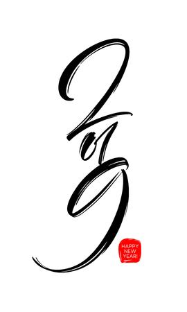 Chinese Calligraphy New Year 2019. Vector illustration