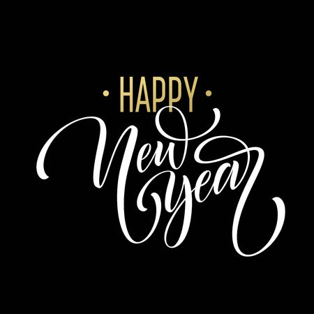2019 Happy New Year. Beautiful Handwritten modern brush lettering, calligraphy. Vector illustration EPS10 Ilustração