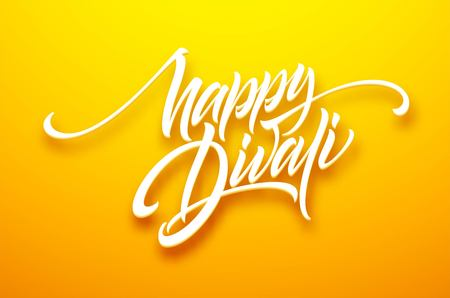Happy Divali festival text isolated on yellow background.